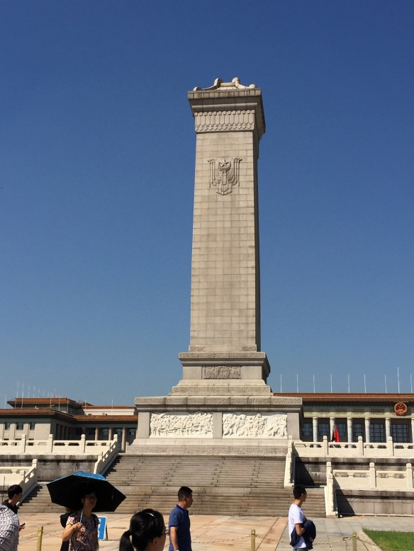 Monument to the People's Heroes on Tiananmen Square